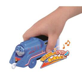 きかんしゃトーマス テコロでチリン♪プラレール レーシングトーマスおもちゃ こども 子供 男の子 電車 3歳