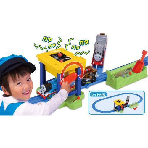 プラレール トーマスシリーズ ぐるぐるまわそう!トーマスとマーリンの石炭ホッパーセット おもちゃ こども 子供 男の子 電車 3歳 きかんしゃトーマス