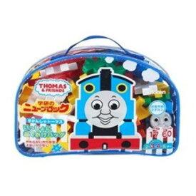 ニューブロック きかんしゃトーマス いっしょにおでかけバッグおもちゃ こども 子供 知育 勉強 2歳