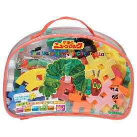 【送料無料】ニューブロック はらぺこあおむしバッグ おもちゃ こども 子供 知育 勉強 2歳