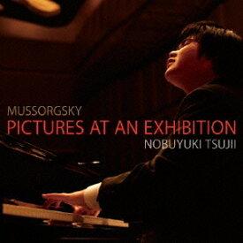 辻井伸行/ムソルグスキー:展覧会の絵 【CD】