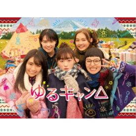 ゆるキャン△ DVD BOX 【DVD】