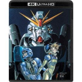 機動戦士ガンダムF91 4KリマスターBOX UltraHD《特装限定版》 (初回限定) 【Blu-ray】