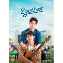 2gether DVD-BOX 【DVD】