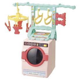 ラッピング対応可◆リアルな洗たくき&変身ランドリーラック ぽぽちゃんのランドリールーム クリスマスプレゼント おもちゃ こども 子供 女の子 人形遊び 小物 2歳