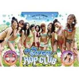 イケイケGO!GO!HOP CLUB 【DVD】