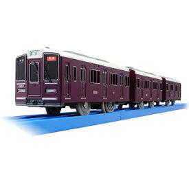 プラレール 阪急電鉄1000系おもちゃ こども 子供 男の子 電車 3歳