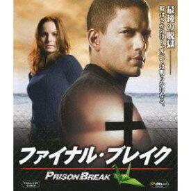プリズン・ブレイク ファイナル・ブレイク 【Blu-ray】