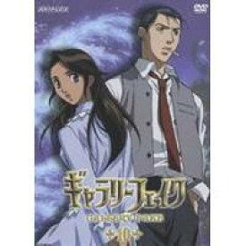 ギャラリーフェイク 10 【DVD】