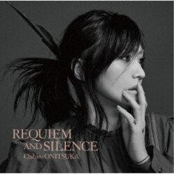 鬼束ちひろ/REQUIEMANDSILENCE(初回限定)【CD】