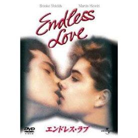 エンドレス・ラブ 【DVD】