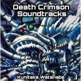 渡辺邦孝/Death Crimson Soundtracks 【CD】