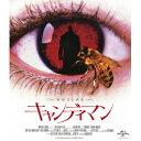 キャンディマン 製作25周年記念 【Blu-ray】