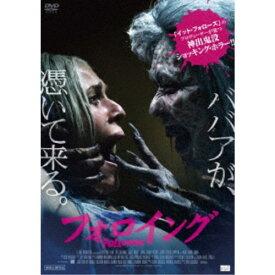 フォロイング 【DVD】
