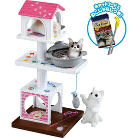 LG-12 キャットタワーセット おもちゃ こども 子供 女の子 人形遊び 小物 3歳 リカちゃん
