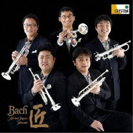 Bach Artists Japan 匠/天の舞 Celestial Dance 【CD】