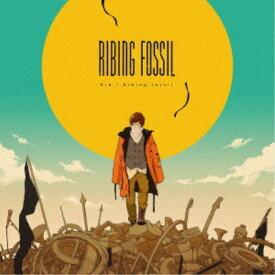 りぶ/Ribing fossil《通常盤》 【CD】
