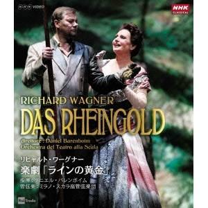 リヒャルト・ワーグナー 楽劇「ラインの黄金」全曲 【Blu-ray】