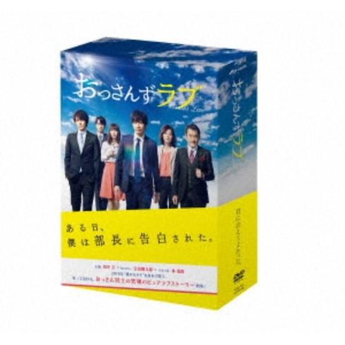 【送料無料】≪初回仕様≫おっさんずラブ DVD-BOX 【DVD】