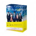 【送料無料】おっさんずラブ DVD-BOX 【DVD】