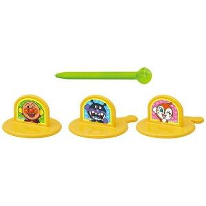 アンパンマン らくがき教室スタンプセットおもちゃ こども 子供 知育 勉強 1歳6ヶ月