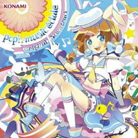 (V.A.)/pop'n music eclale Original Soundtrack 【CD】