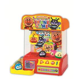 アンパンマン カプセルころりん!クレーンゲームおもちゃ こども 子供 知育 勉強 3歳