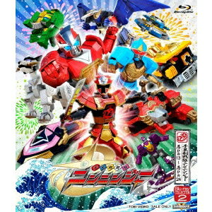 【送料無料】手裏剣戦隊ニンニンジャー Blu-ray COLLECTION 2 【Blu-ray】