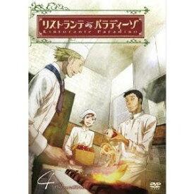 リストランテ・パラディーゾ 4 Quattro 【DVD】
