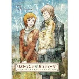 リストランテ・パラディーゾ 5 Cinque 【DVD】