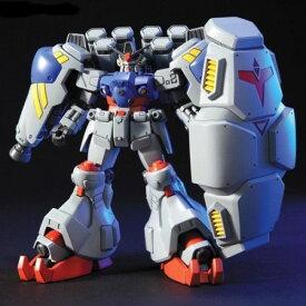 機動戦士ガンダム HGUC 1/144 ガンダムGP02A (MLRS仕様)おもちゃ ガンプラ プラモデル 機動戦士ガンダム0083スターダストメモリー