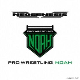 (スポーツ曲)/NEOGENESIS PRO-WRESTLING NOAH ENTRANCE MUSIC 【CD】