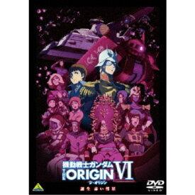 機動戦士ガンダム THE ORIGIN VI 誕生 赤い彗星 【DVD】