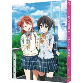 ラブライブ!虹ヶ咲学園スクールアイドル同好会 1《特装限定版》 (初回限定) 【Blu-ray】