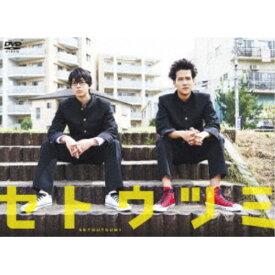 ドラマ25 セトウツミ DVD-BOX 【DVD】