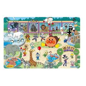 アンパンマン 天才脳はじめてのパズル 55P(C柄)おもちゃ こども 子供 知育 勉強 3歳