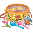 アンパンマン 楽器セット おもちゃ こども 子供 知育 勉強 3歳