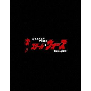 【送料無料】泣き虫先生の7年戦争 スクール☆ウォーズ Blu-ray BOX《通常版》 【Blu-ray】
