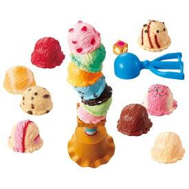 いっしょにスイーツパーティー アイスクリームタワー +3 おもちゃ こども 子供 パーティ ゲーム 4歳