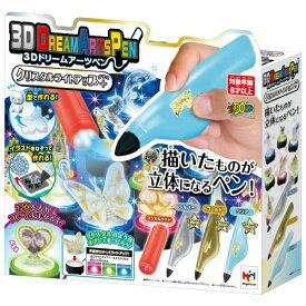 3Dドリームアーツペン クリスタルライトアッププラスおもちゃ こども 子供 女の子 ままごと ごっこ 作る