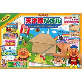 アンパンマン 天才脳パズル おもちゃ こども 子供 知育 勉強 3歳
