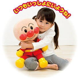 【送料無料】アンパンマン はじめてのおしゃべり48 おもちゃ こども 子供 女の子 ぬいぐるみ 1歳6ヶ月
