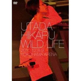 宇多田ヒカル/WILD LIFE 【DVD】