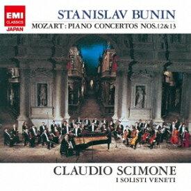 スタニスラフ・ブーニン/モーツァルト:ピアノ協奏曲第12番&第13番 【CD】