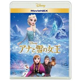 アナと雪の女王 MovieNEX 【Blu-ray】