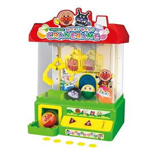 アンパンマン NEWわくわくクレーンゲーム おもちゃ こども 子供 知育 勉強 3歳