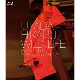 宇多田ヒカル/WILD LIFE 【Blu-ray】