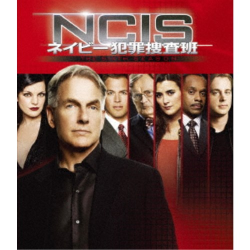 NCIS ネイビー犯罪捜査班 シーズン6<トク選BOX> 【DVD】