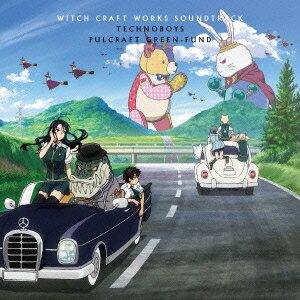 テクノボーイズ パルクラフトグリーンファンド/TVアニメ ウィッチクラフトワークスサウンドトラック 【CD】