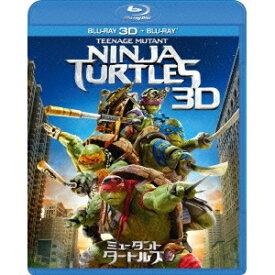 ミュータント・タートルズ《通常版 3D Blu-ray+2D Blu-ray》 【Blu-ray】